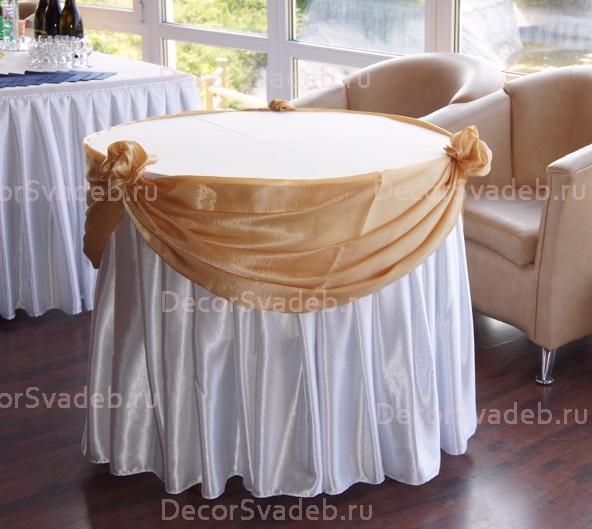 Свадебные столики для торта