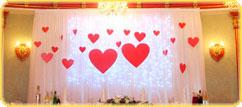 Световое оформление свадеб