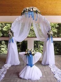 Свадебная арка оформление, аренда.