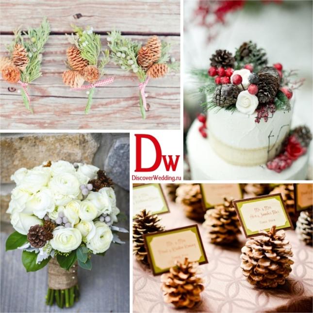 Шишки для декора для свадьбы